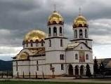 "Biserica ""Petru si Pavel"" - Ghimbav, Brasov"